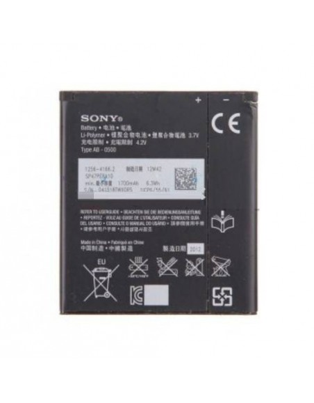 Sony Xperia M C1905 Battery