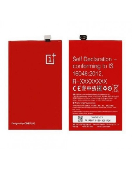 Batterie pour OnePlus 2 OnePlus - 1