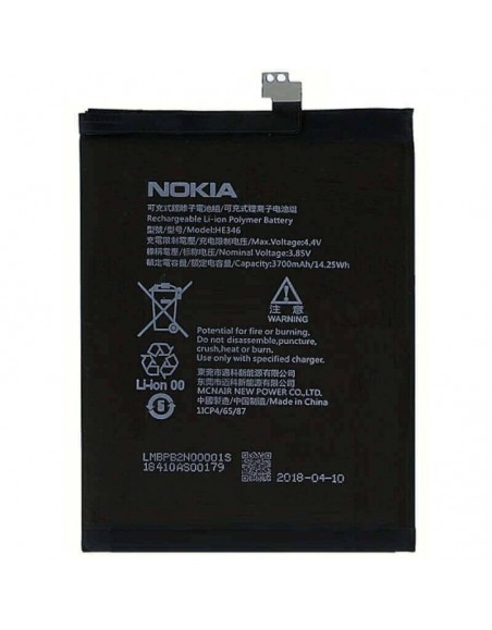 Nokia 7 Plus Battery Nokia/Microsoft - 1